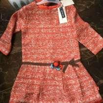 Платье tutto piccolo, в Раменское