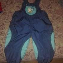 Продам детские теплые комбинезоны, в Таганроге