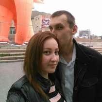 Светлана, 21 год, хочет пообщаться, в Челябинске