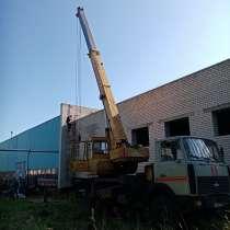 Аренда автокрана 17 тонн, в Нижнем Новгороде