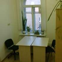 Сдам в аренду офис 13 кв. м. в ЦАО, в Москве