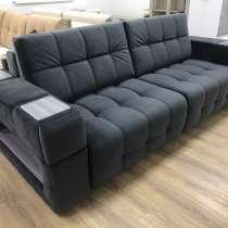 Большая распродажа мебели, в Москве
