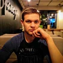 Сергей, 26 лет, хочет познакомиться, в г.Варшава