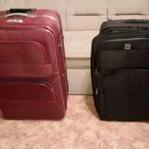 Продаю большие чемоданы, в г.Макеевка