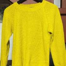 Горчичный свитер размер S, в Москве