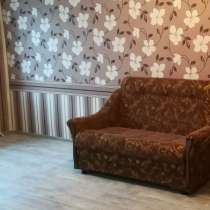 Сдаётся в аренду квартира студия после капитального ремонта, в Рыбинске