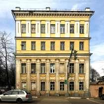 Предлагаем в аренду помещение в центре города Ярославля, в Ярославле