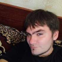 Чёткий, 51 год, хочет пообщаться – Ищу отношения, в г.Бишкек