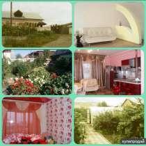 Продам хороший, теплый дом c мебелью в Минусинске 200м2.Соб, в Минусинске