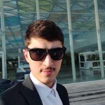 Сельчук, 20 лет, хочет пообщаться, в г.Стамбул