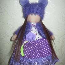 Куколка, в Ярославле