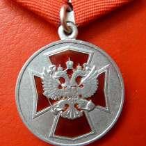 Россия медаль Участник боевых действий муляж, в Орле