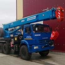 Аренда автокрана вездеход 25 тонн вылет стрелы 33 метра, в Екатеринбурге