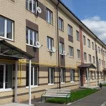 Квартира после ремонта в новом доме, в центре города, в Рузе