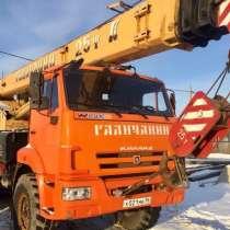 Продам автокран Галичанин КС-55713-5В;25тн-28м;6х6,КАМАЗ, в Перми