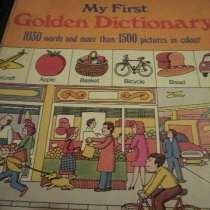 Словарь 1975 с цвет картинками Английский для детей, в Москве
