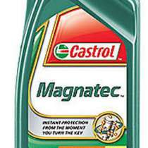 Моторное масло Castrol Magnatec 10W-40 A3/B4 - 1lt, в Санкт-Петербурге