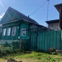 Продаётся дом по ул пролетарская 71, в Сатке