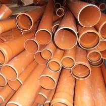 ПВХ трубы для внутренней и наружной канализации, в Казани