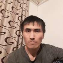 Кайрат, 30 лет, хочет пообщаться, в г.Уральск