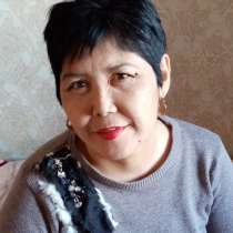 Мира, 51 год, хочет пообщаться, в г.Уральск