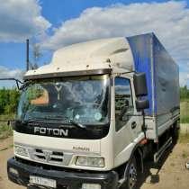 Продам Foton Auman 1093, 2015 г.,обмен на кв-ру,легковой авт, в Узловой