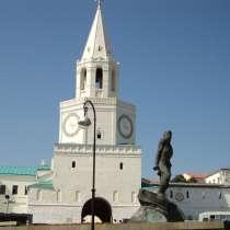 Экскурсии по Казани, в Казани