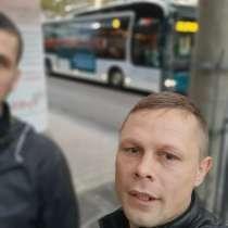 Pavel, 34 года, хочет пообщаться, в г.Вупперталь