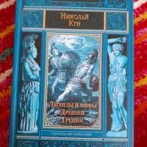 Продам книги за 150 руб, в Березовский