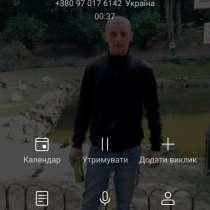 Рома, 27 лет, хочет познакомиться, в г.Хмельницкий