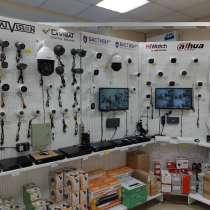 Продажа систем видеонаблюдения, в Феодосии