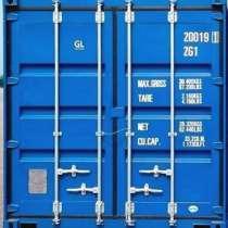 Купим 20 футовые усиленные и 40HC (морской) контейнера, в г.Усть-Каменогорск