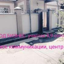 Продаю 5 комнатный дом. Можно под бизнес. К. маркса/Медерова, в г.Бишкек