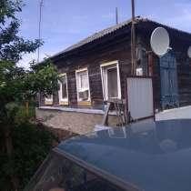 Продается дом в село курдюм площадью 59.8ка. м торг уместен, в Москве