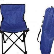 Продам складной стул в чехле, в Бердске