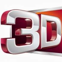 Профессиональная 3Д печать, в г.Минск