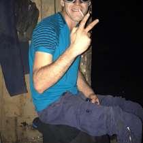 Михаил, 32 года, хочет пообщаться, в Зарайске