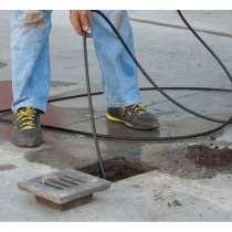Прочистка, промывка канализации, в г.Костанай