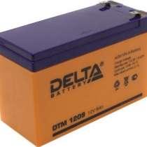 Аккумулятор Delta DTM 1209 (12V9Ah) для UPS, в Сочи