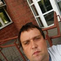 Юра, 32 года, хочет познакомиться – юра, 32 года, хочет познакомиться, в г.Минск