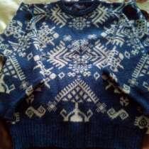 Продаются свитера мужские, в г.Донецк