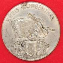 Германия Медаль Музей музыкальных инструментов Клингенталь, в Орле