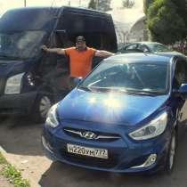 Аренда авто с водителем пассажирского транспорт Смоленск, в Смоленске