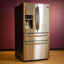 Ремонт холодильников, в г.Кривой Рог