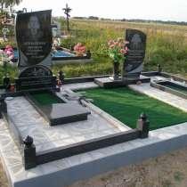 Благоустройство могил, захоронений, в г.Любань
