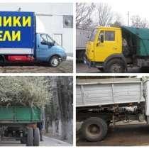 Вывоз старой мебели на полигон в Нижнем Новгороде, в Нижнем Новгороде