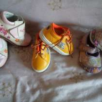 Обувь детская лето-осень-зима, в Курске
