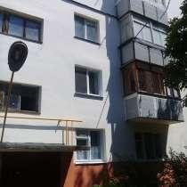 4 комнатная квартира, в г.Тирасполь