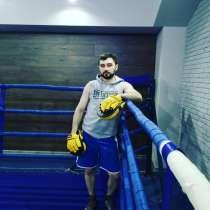 Персональный Тренер по Боксу, в Москве