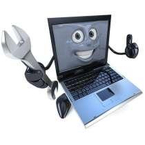 Компьютерная помощь на дому и в офисе! ЧЕСТНЫЙ СЕРВИС!, в Омске